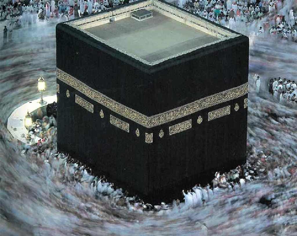 kaaba_pic
